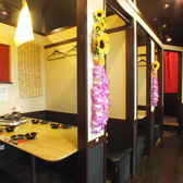 さかなおいしく はま源 安積町店の雰囲気2