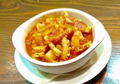料理メニュー写真臭みゼロ!トリッパのトマトソース煮
