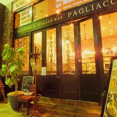 パリアッチョ PAGLIACCIO 芝店の雰囲気1