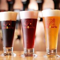 樽生以外にも世界のクラフトビールを数多く揃えています