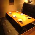 6名様用の掘りごたつソファー席もご用意しております。少人数宴会、女子会、歓送迎会後の2次会など最適です。