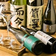 豊富な日本酒・焼酎!大満足飲み放題メニュー