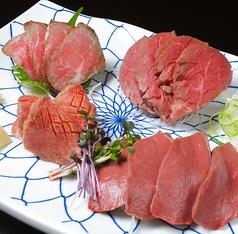 はたや 肉刺し もつ煮 天ぷら串 時々刺身のおすすめ料理1