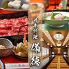 日本料理 備徳 堺東