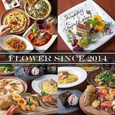 FLOWER SINCE フラワーシンス 2014