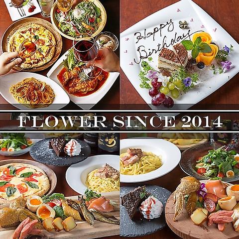 FLOWER SINCE 2014【フラワーシンス2014】