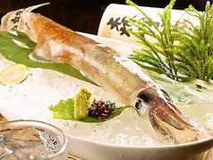 膳のすたいる 三国ヶ丘本店のおすすめ料理1