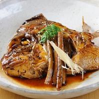 煮て良し・焼いて良し・捌いて良しの鮮魚を使用。