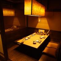 【2名様~個室完備】落ち着きある和の個室空間。
