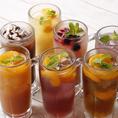 温州みかんモヒートなど、風味と味わいを楽しめる、女性にオススメのフレッシュな果実酒を豊富にご用意!