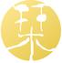 ありが十。 栞屋山科駅前店のロゴ