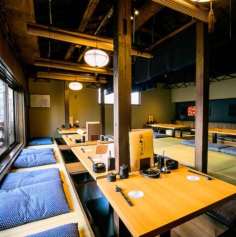 こだわりの空間で楽しむ自慢の九州の薩摩知覧鶏と野菜巻き串・牛たん料理!