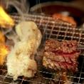 当店は、自慢の和牛を炭火焼きにしてお召し上がりいただきます。店内に漂う炭の香ばしさが何とも言えません!!!