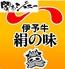 闇市ジョニー 新橋アジト店のロゴ