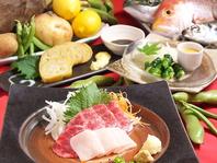 熊本の郷土料理取り揃えております。