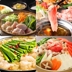 美食旬菜 Kukuru くくる 新宿駅前店のおすすめ料理1
