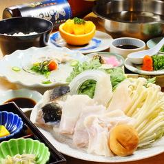 づぼらや 道頓堀店のおすすめ料理1