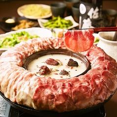 ユー ローク U-LOWC 浜松店のおすすめ料理1