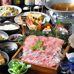 喰人 EAT-MAN 梅田茶屋町店の写真