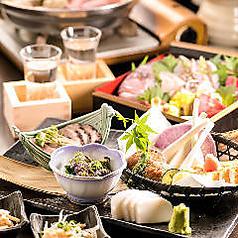 個室居酒屋 和食郷土料理 川越屋 川越店の特集写真