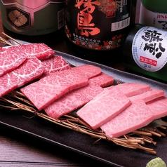 焼肉 寿寿亭のおすすめ料理1