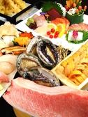 神戸 寿司隆明 三宮店のおすすめ料理3
