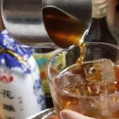 中国ならではのお酒も多数ご用意しております◎普段はあまり飲まないお酒も、この機会にチャレンジしてみてはいかがでしょうか?