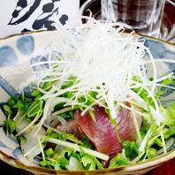 季節のこだわり食材を使用したオリジナル料理☆