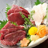 三芳や 赤坂店のおすすめ料理3
