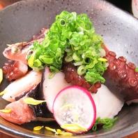 《飛島直送》地蛸料理も絶品です♪