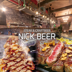 NICK BEER ニックビアー ステーキ&クラフトビールの写真