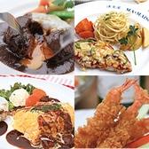 洋食 マ メゾン 星ヶ丘 本店のおすすめ料理2