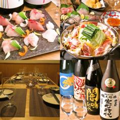 居酒屋 自遊 蒲田東口店の写真