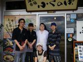 ふくの関 カモンワーフ店の雰囲気3