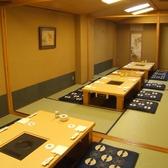 各種宴会にご利用できる広々とした個室