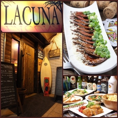 LACUNA ラクーナの写真
