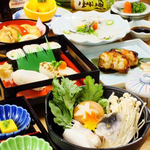 飲み放題付き6000円. づぼらや 道頓堀店のおすすめ料理2