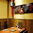 落ち着いたテーブル個室でゆったりとお食事をお楽しみ頂けます。