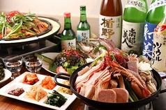 韓国料理屋 poZENの写真