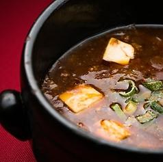 中華料理 中房の特集写真