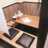 やきとん酒場 小倉魚町店の雰囲気3