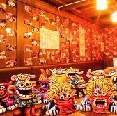 琉球 梅酒ダイニング てぃーだ 上野店の雰囲気2