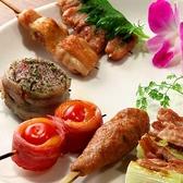 焼鳥 とりっぱ 広小路伏見店のおすすめ料理2