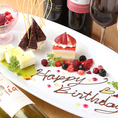 記念日・誕生日はもちろん、歓送迎会や各種お祝いなど。メッセージ付きデザートプレートをプレゼント!