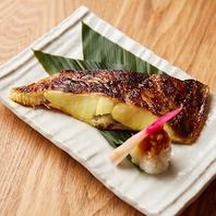 旬の魚を秘伝の西京味噌に漬け込み作る西京焼き