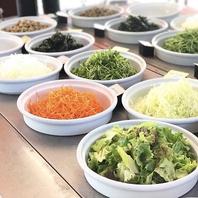 自家製の新鮮野菜をたっぷりお召し上がり下さい♪