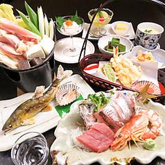 和食処 潮音坊の写真