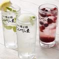 生ビール含むアルコールは激安の390円均一料金★(一部メニューを除きます)