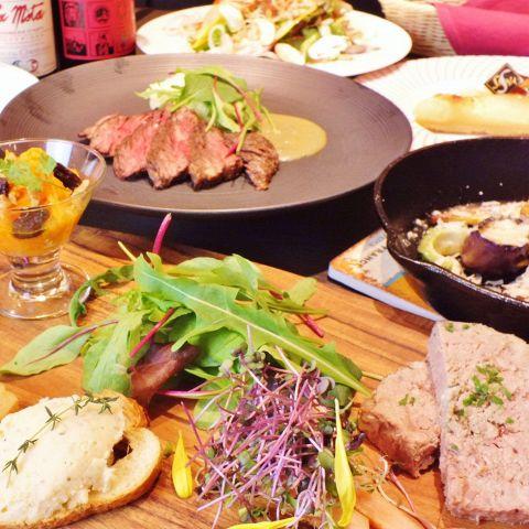 【三元豚のロースト付きSIENAコース♪】2時間飲み放題付きお料理全8品4000円(税抜)