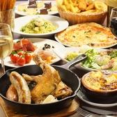 フレッシュネス &Bar 横浜西口店 パーティスペースのおすすめ料理2